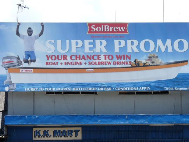 a boat, an engine and beer - what a Solomon Islander needs